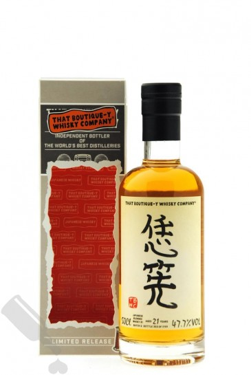 Japanese Blended Whisky #1 21 years Batch 2 50cl