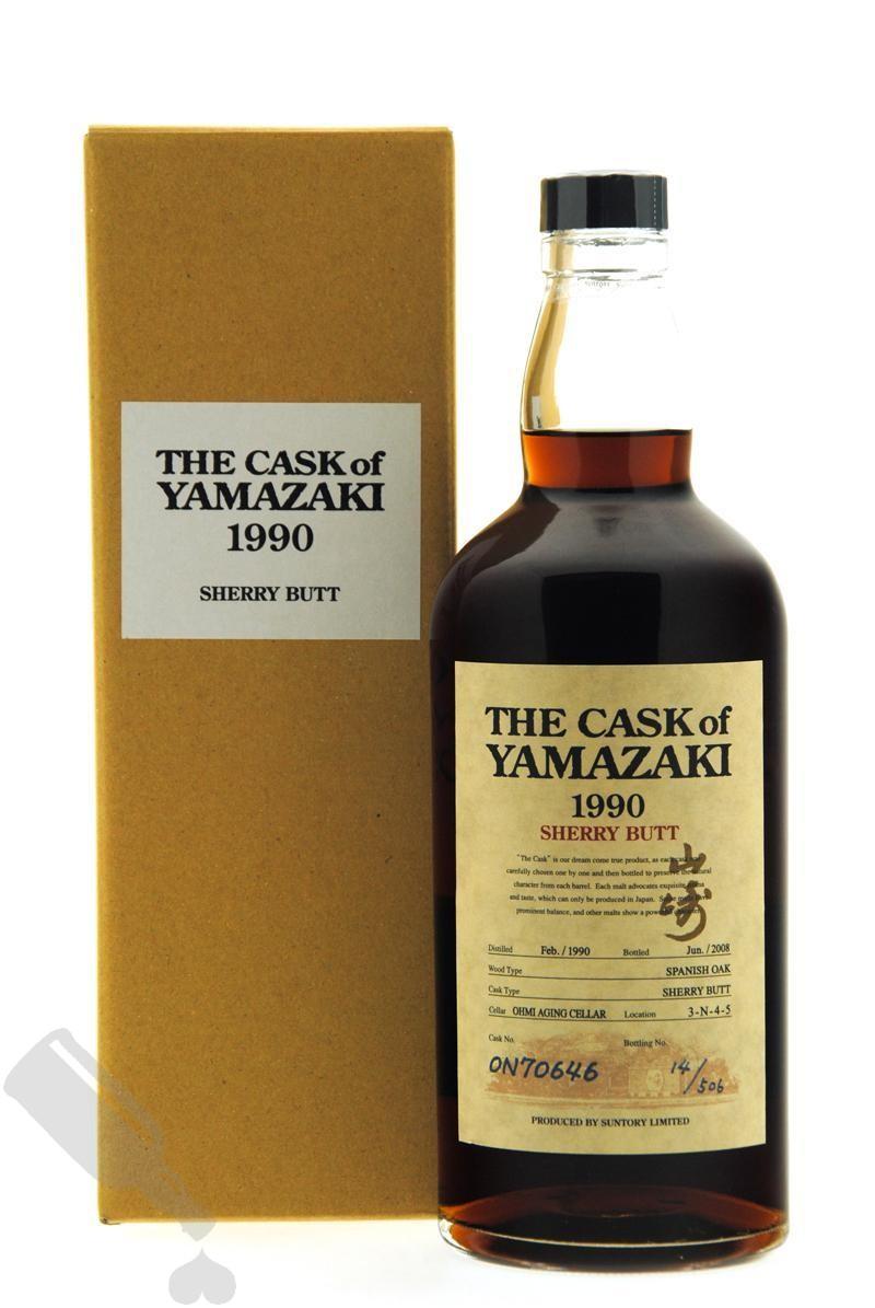 Yamazaki 1990 - 2008 #ON70646 Sherry Butt