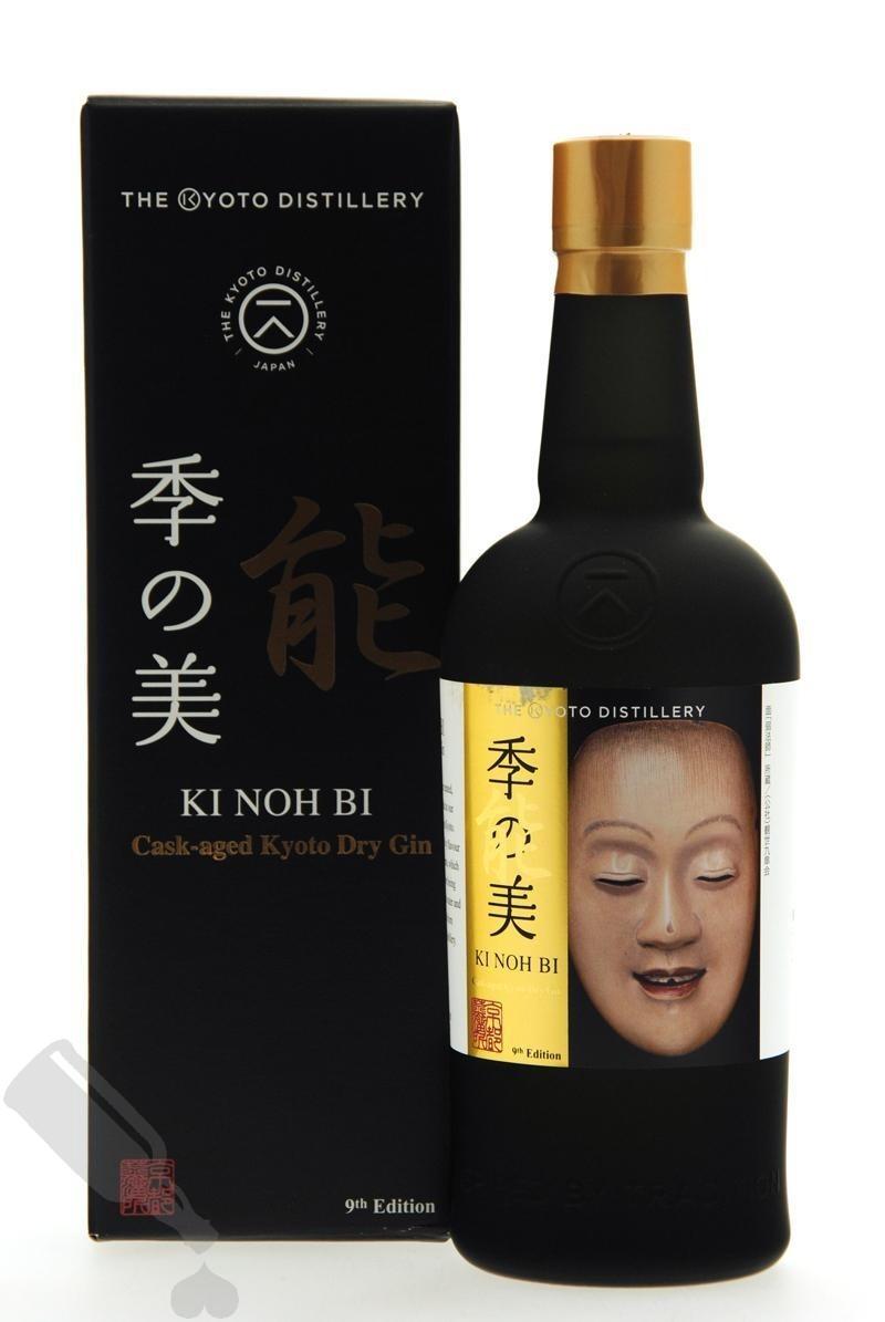 KI NOH BI Karuizawa Cask-aged Kyoto Dry Gin