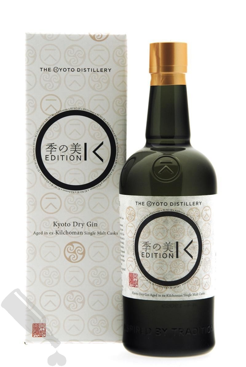 KI No BI Kyoto Dry Gin Edition K