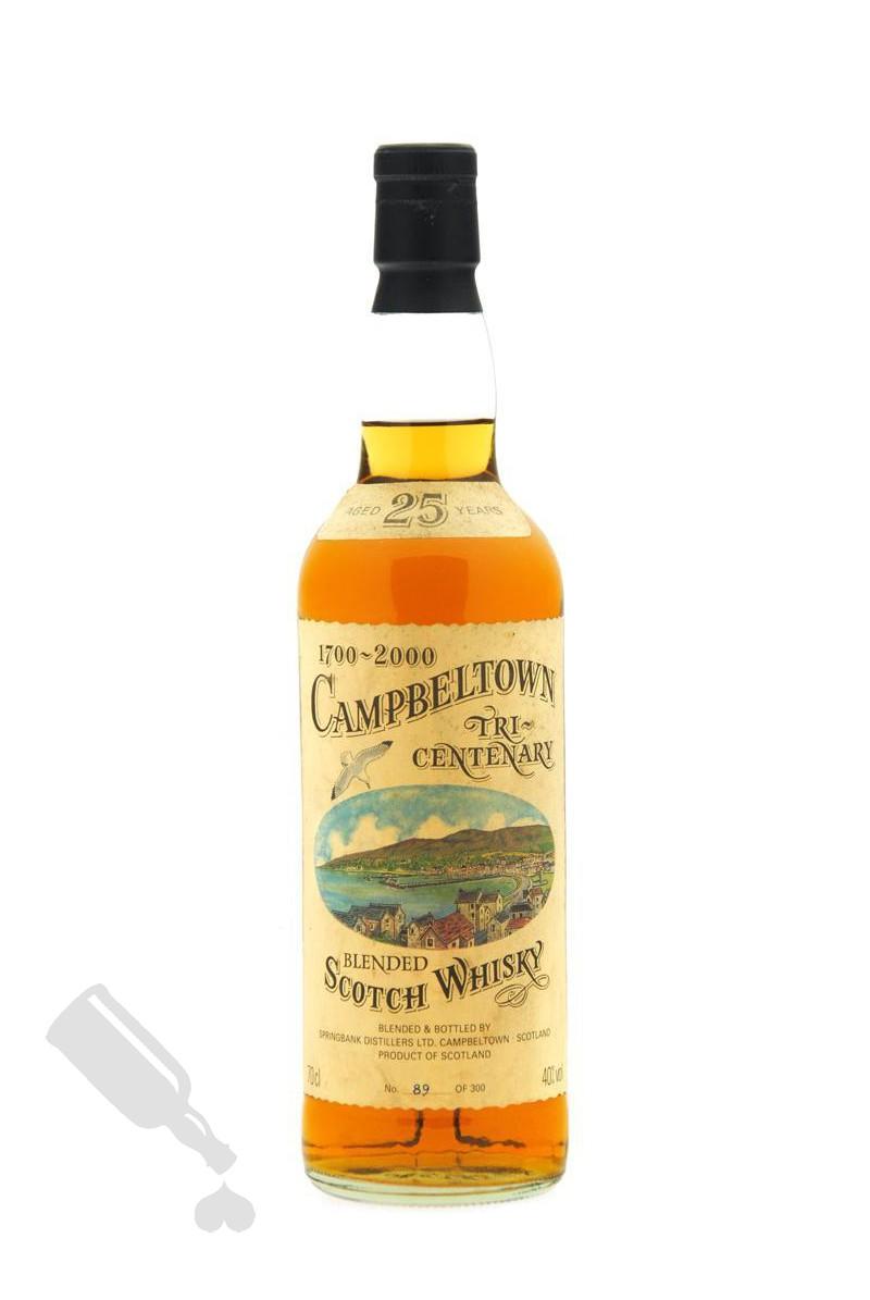Campbeltown Loch 25 years Tri-Centenary