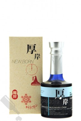 The Akkeshi New Born 3 Foundations Series 20cl