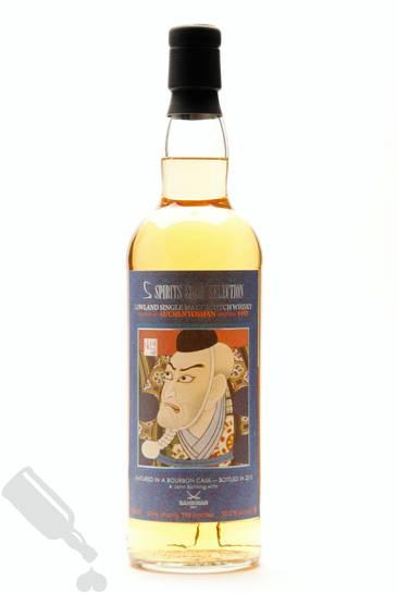 Auchentoshan 23 years 1992 - 2015 Samurai Label